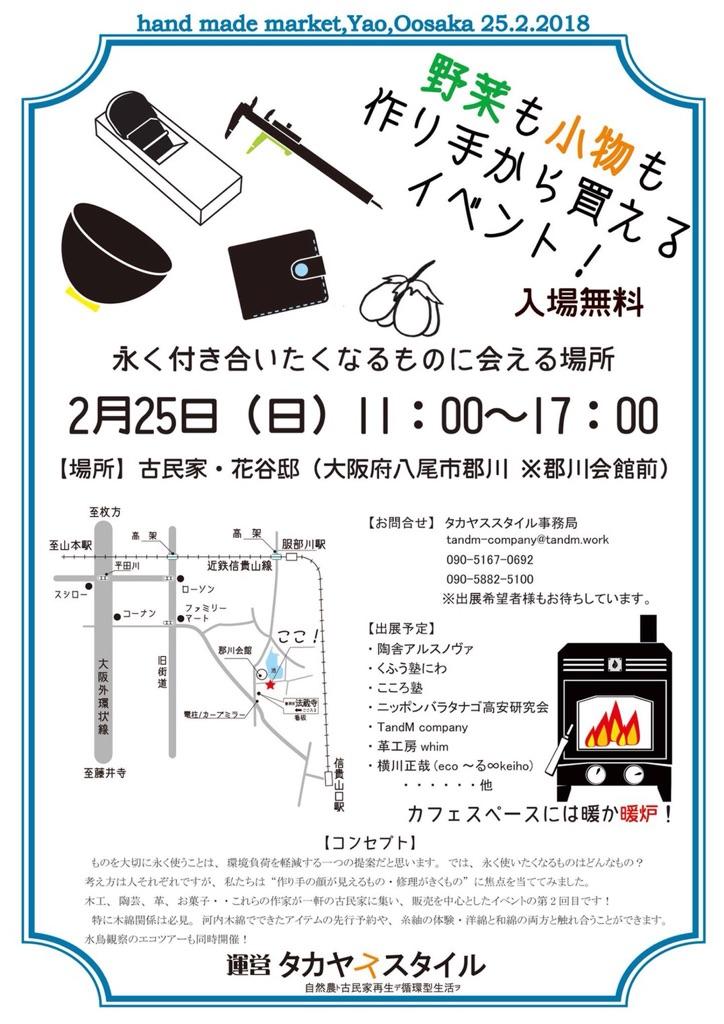 しおり (2).jpg