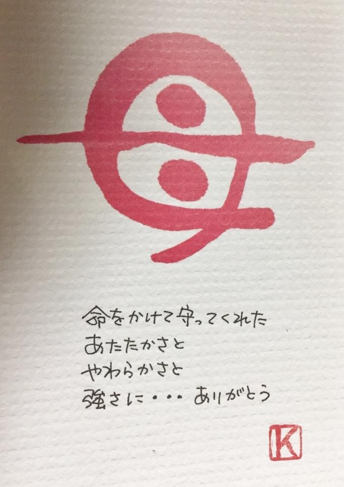 カード2 (2).jpg