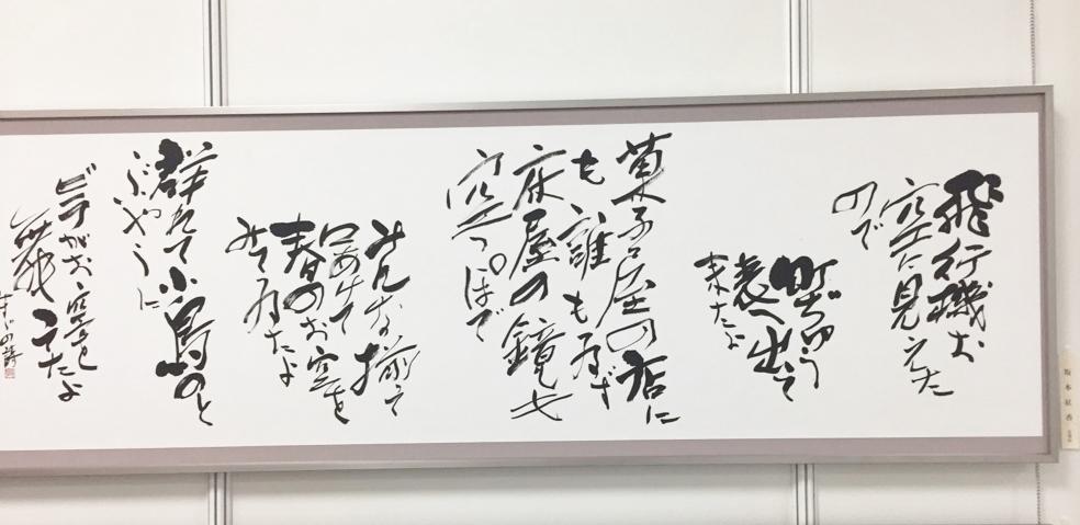3書道 (2).jpg