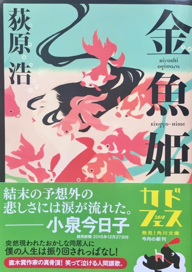 人魚 (2).jpg